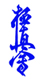 zistvan logója